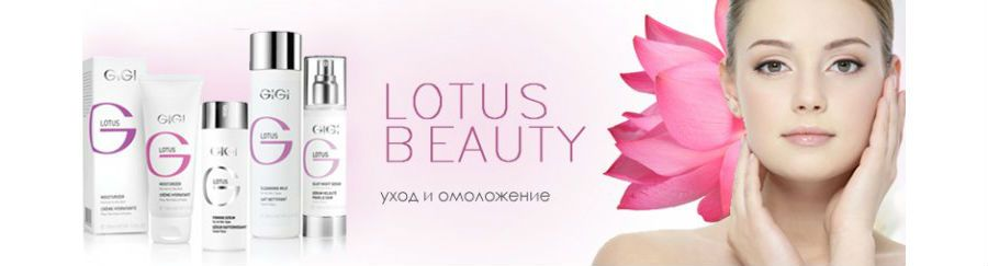 LOTUS BEAUTY
